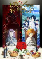 Yakusoku no Neverland Season 2