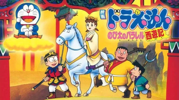 Doraemon Movie 09: The Record of Nobita Parallel Visit to the West (1988) Subtitle Indonesia