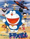 Doraemon Movie 01: Nobita no Kyouryuu