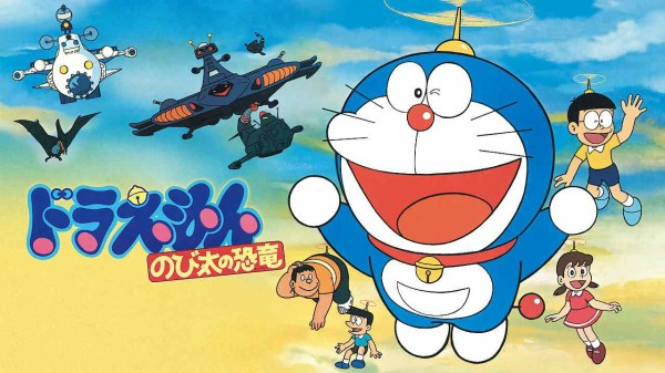 Doraemon Movie 01: Nobita Dinosaur (1980) Subtitle Indonesia