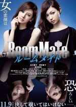 Roommate (2013) Subtitle Indonesia