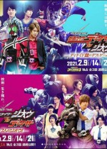 Rider Time: Kamen Rider Zi-O VS Decade (2021) Subtitle Indonesia