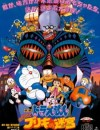 Doraemon Movie 14: Nobita to Buriki no Labyrinth