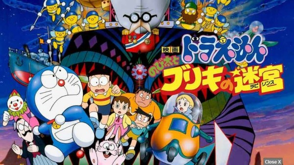 Doraemon Movie 14: Nobita and the Tin Labyrinth (1993) Subtitle Indonesia