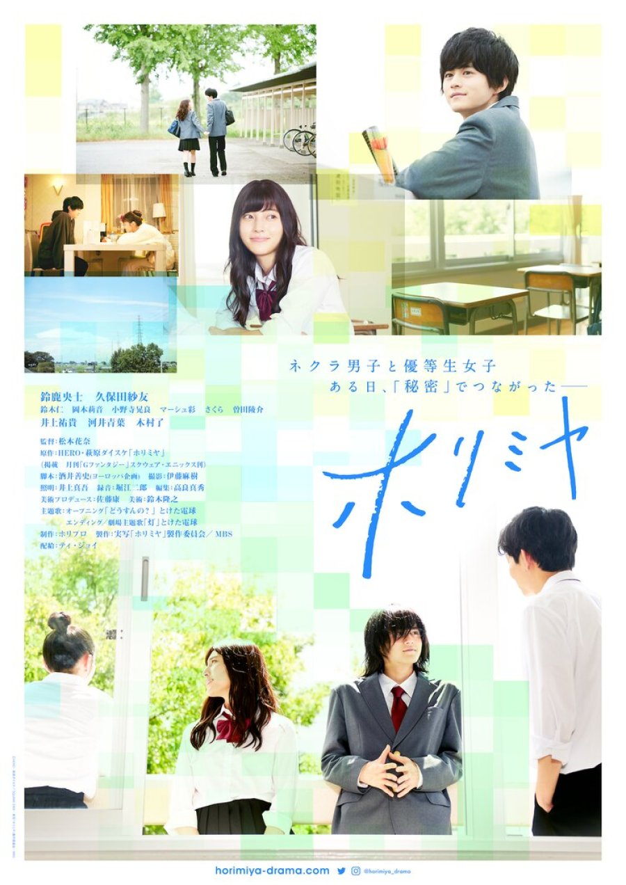 Horimiya Live Action (2021) Episode 01-07 [END] Subtitle Indonesia
