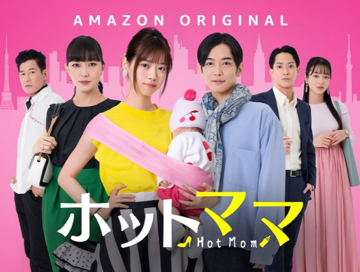 Hot Mom (2021) Episode 04-05 Subtitle Indonesia
