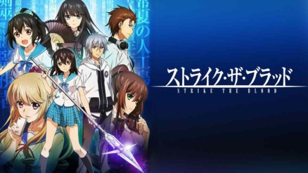 Strike the Blood Episode 01-24 (Batch) Subtitle Indonesia