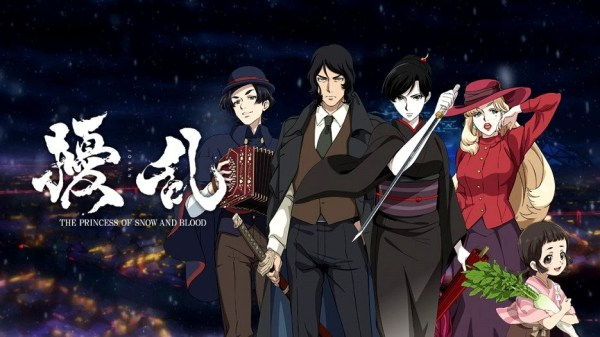 Jouran: The Princess of Snow and Blood Episode 02 Subtitle Indonesia