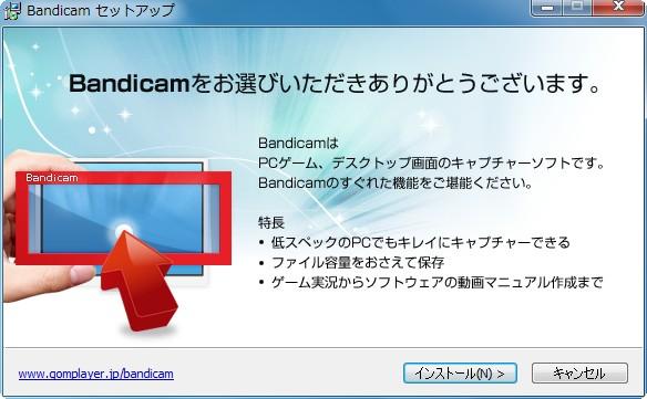 Bandicam1