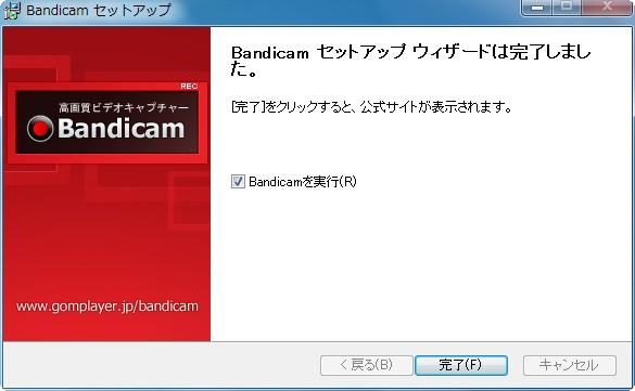 Bandicam6