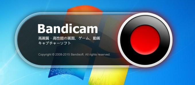 Bandicam7