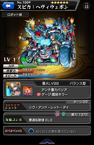 Evangelion11