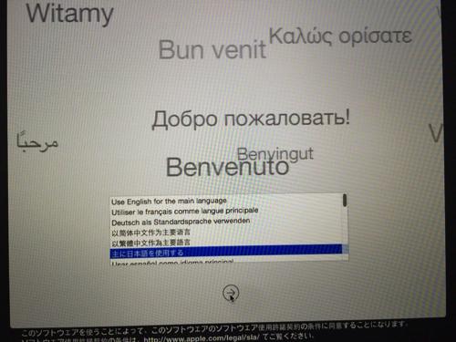 MacBook-setting-02