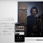 Huluがchromecastに対応しました!