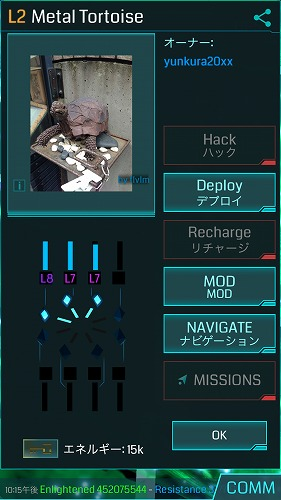 ingress6