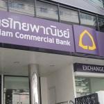 KT-ZMICO証券会社からSIAM銀行への推薦状が発行されなくなりました
