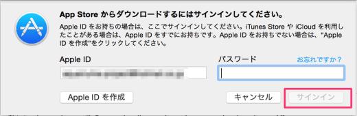 macbook-apply-15