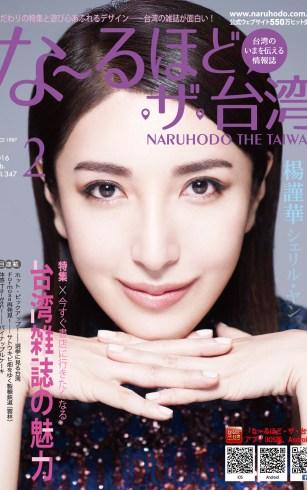 NA340-Cover完稿