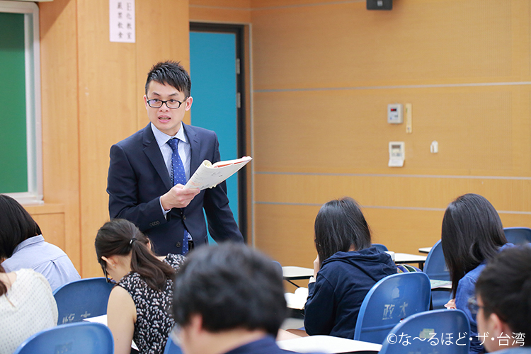 郭獻尹さん-日本語教育・研究に情熱を注ぐ