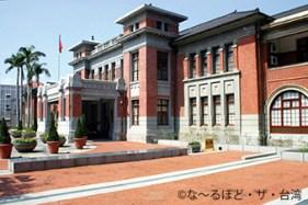 5.新竹州庁舎の建物は現在、新竹市政府に。