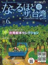 NA363-Cover完稿CS5ol
