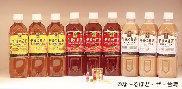 台湾で展開中の「午後の紅茶」。このほか「生茶」も好評。