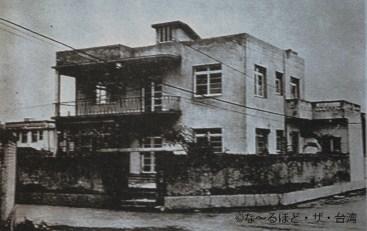 敦化南路校2