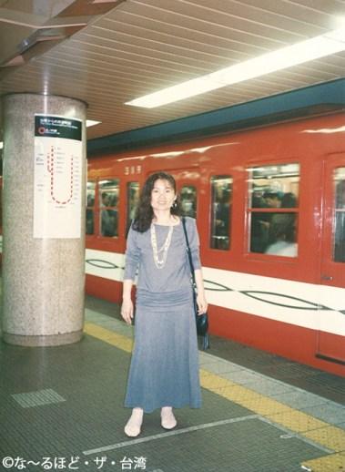 w〇88東京
