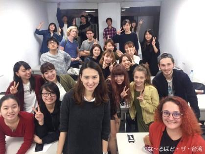 2017年淡江大学の留学生と