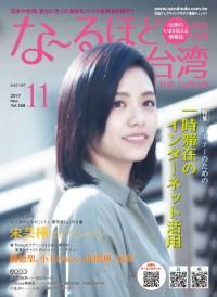 NA367-Cover色稿