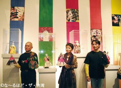 w2002巴黎巴文中心展出