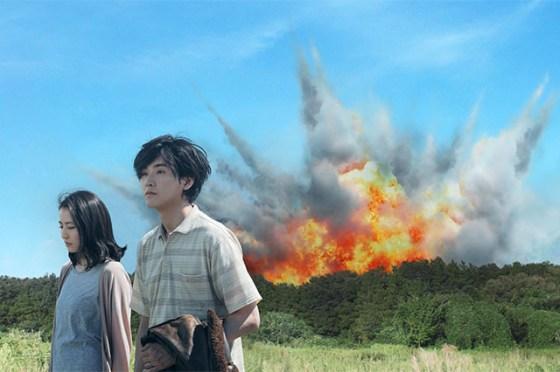 2月23日入侵上映4