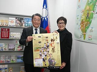 奈良県橿原市の観光大使としても活躍中