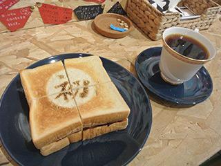 酪梨三明治(アボカドトースト)と小樹莊園