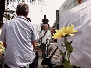 紀念公園の式典