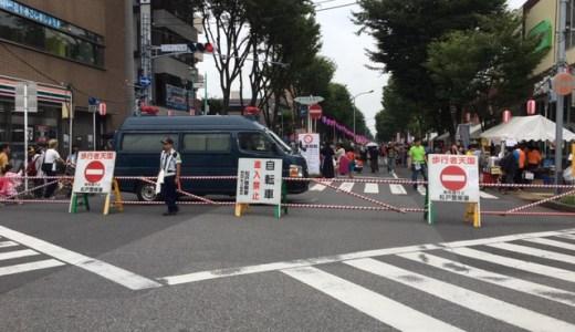 新松戸祭り(2019年) 交通規制で通行止めのエリアと時間は?