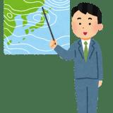 片岡信和(かたおかしんわ)の経歴は?元戦隊レンジャーが気象予報士になるまでを知りたい!