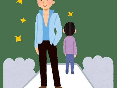 片岡信和はモデルなの?イケメン気象予報士の美容系お仕事と画像を調査!