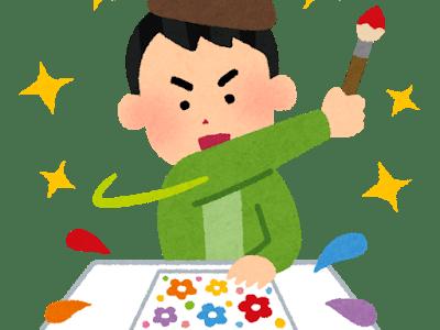 片岡信和(天気キャスター)の絵本やCD作品をチェック!NHK文化センターで講師もしていた?