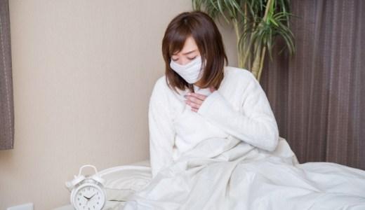 松戸市民がコロナを疑う症状がある時PCR検査を受ける方法。料金は自費?