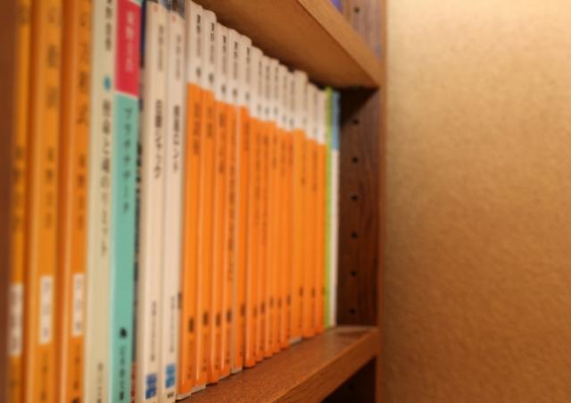 芥川賞と直木賞の違いとは?その歴史や正式名称も教えます!