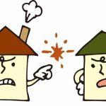 隣人トラブルを避けるには?トラブルを最小限に食い止める心得とは?