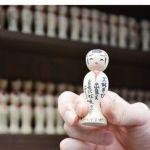 松島の縁結び寺「円通院」のパワースポットとは