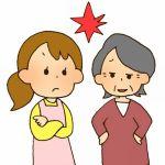 義母から夫婦間への干渉を受けた場合の対処法