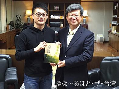 3.日本語教育の発展のため教育部部長・吳思華教授と面会