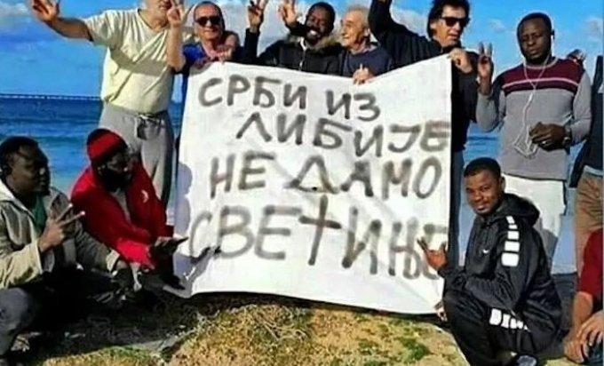 """PODRŠKA VERNICIMA SPC IZ LIBIJE, PORUČUJU: """"Ne damo svetinje"""" (FOTO) 3"""