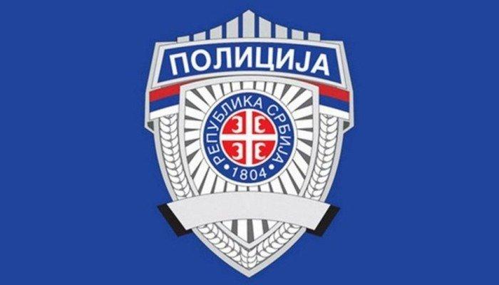 Saopštenje sindikata zaposlenih Policije 3