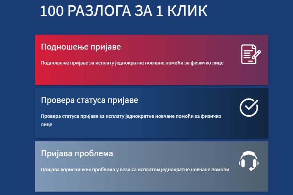 GRAĐANI ZBUNJENI POSLE PRIJAVE ZA 100 EVRA: Ministarstvo objasnilo o čemu se radi, nema razloga za brigu! 1