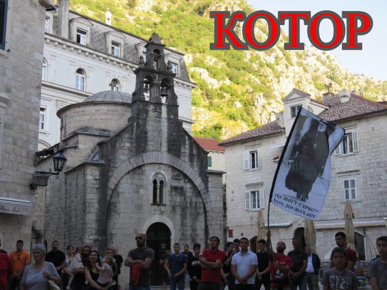 NE DAMO SVETINJE: Ustala je Crna Gora 14.06. 3