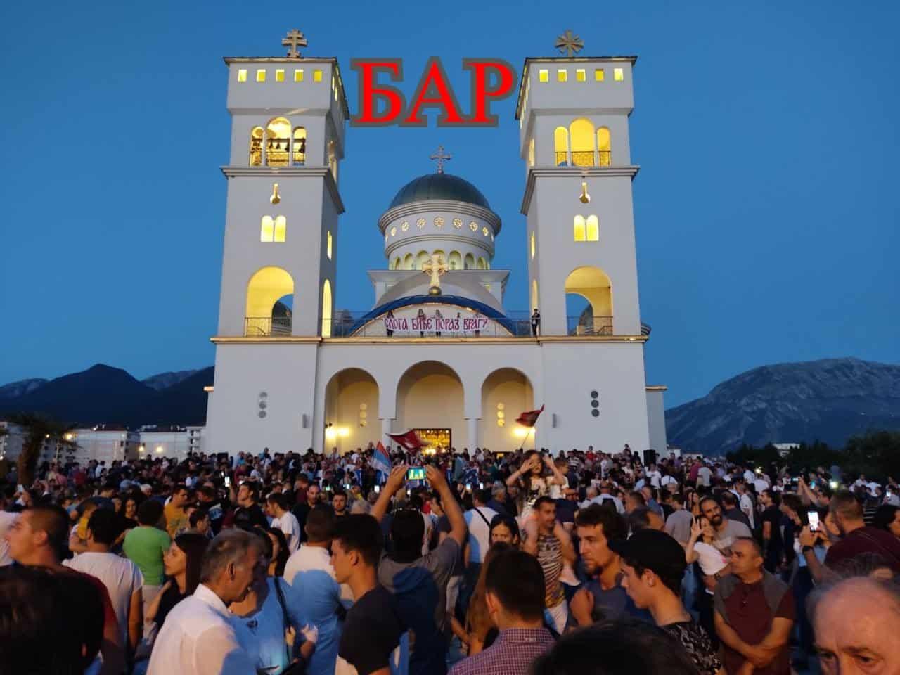 NE DAMO SVETINJE: Ustala je Crna Gora 14.06. 2